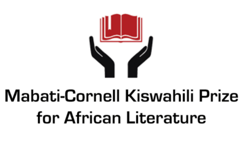 Afrolit Sans Frontières in partnership with Cornell University